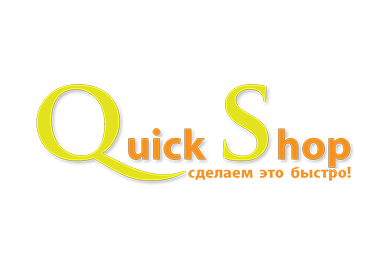 quick shop th